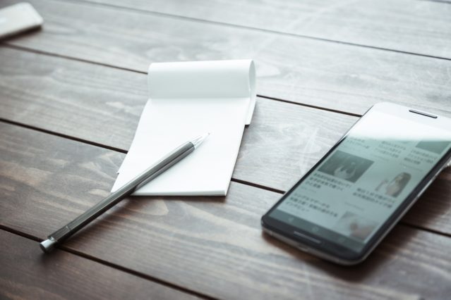 携帯とメモ帳