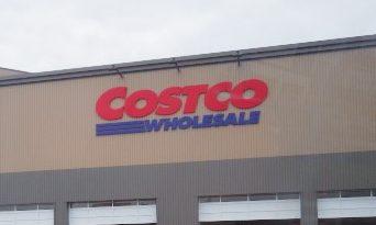 コストコ店舗の写真