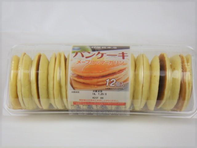 コストコ 木村屋 パンケーキ