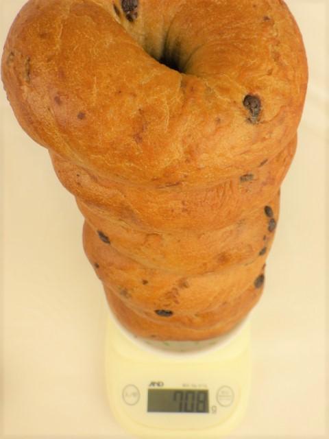 コストコ チョコベーグルの総重量