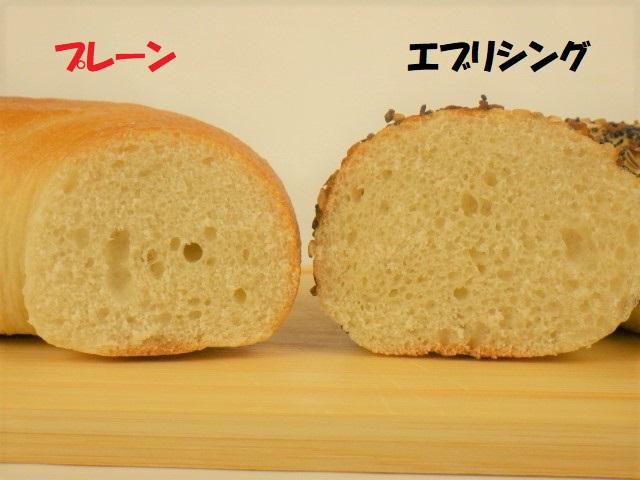 プレーンベーグルとエブリシングベーグルの比較写真
