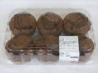 コストコ チョコレートチップマフィン