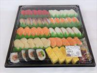 コストコ 特選ファミリー寿司