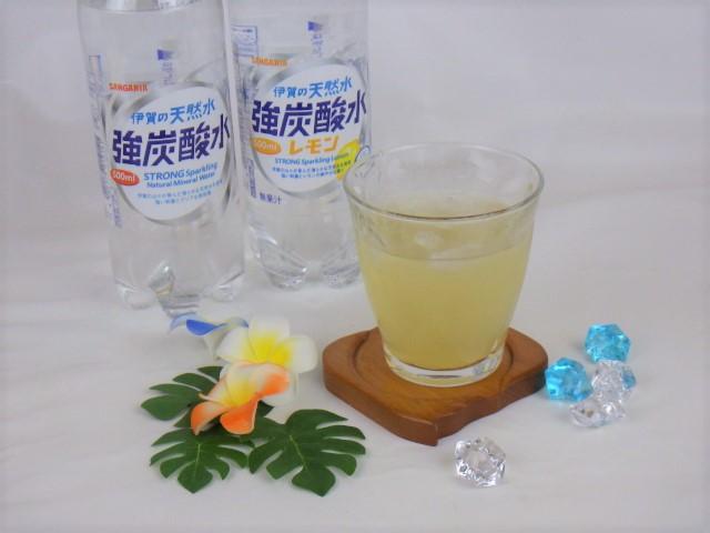 ミチョ 美酢 パイナップル