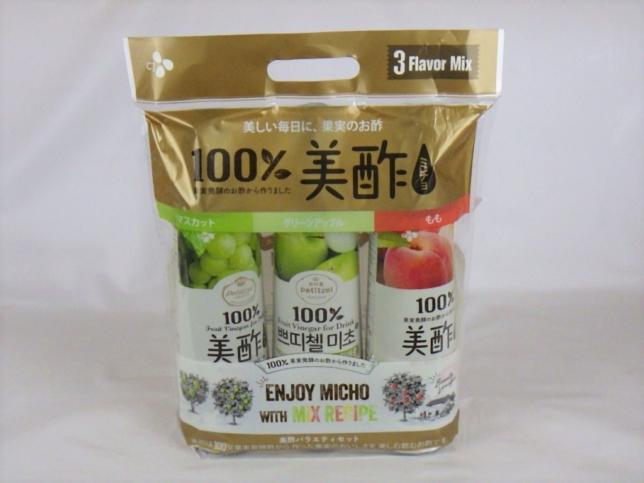 ミチョ 美酢 三種フレーバー