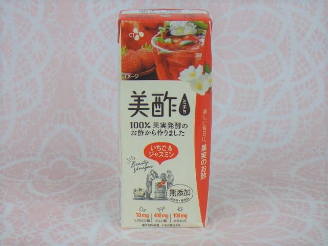 ミチョ 美酢 いちご&ジャスミン