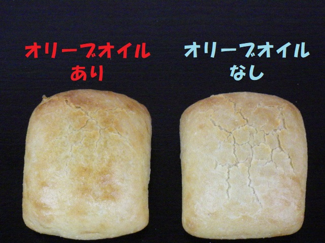 メニセーズ チェバタロール