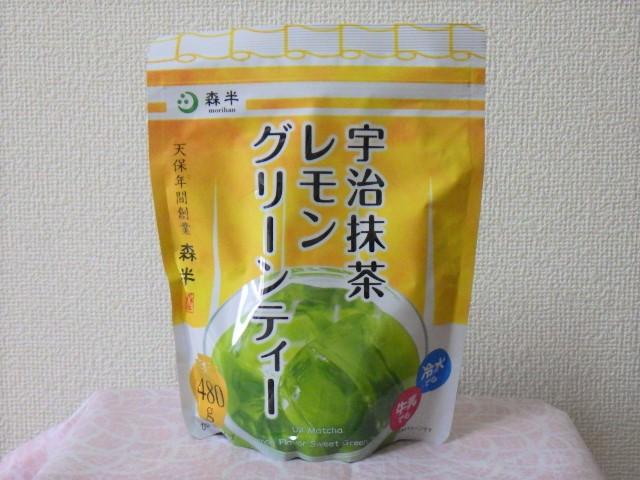 森半の宇治抹茶レモングリーンティー