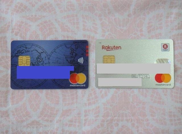 コストコ 楽天カード グローバルカード