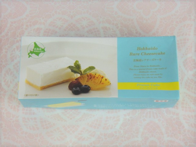 サブール チーズケーキ