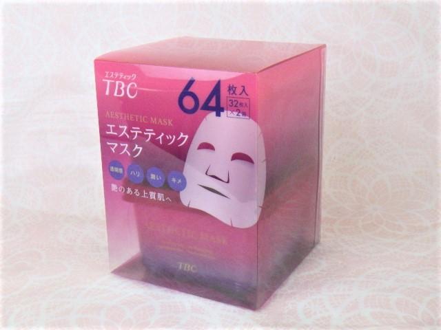 コストコ 多摩境 マスク