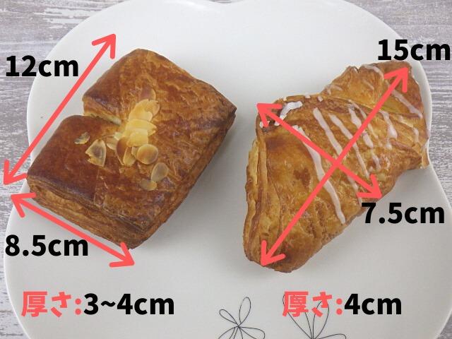コストコのヨーロピアンデニッシュ各種類の1個サイズ