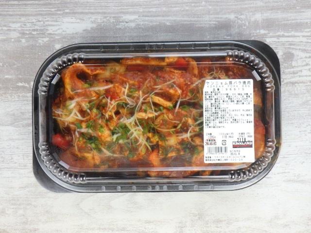 コストコのヤンニョム豚バラ焼肉のパッケージ