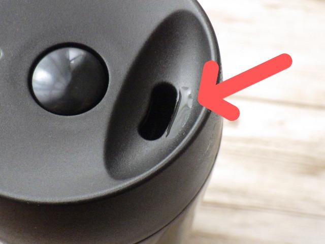 コストコのスターバックス ホリデーギフトセットの飲み口の水滴