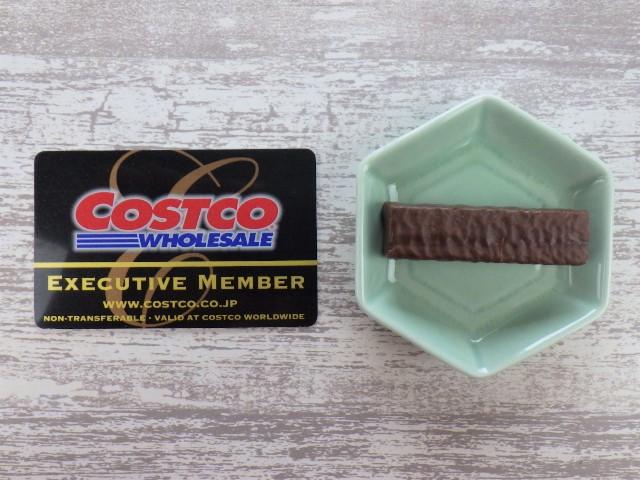 コストコのカーギ チョコウエハースの1本サイズ