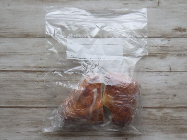 コストコのヨーロピアンデニッシュの冷凍保存方法