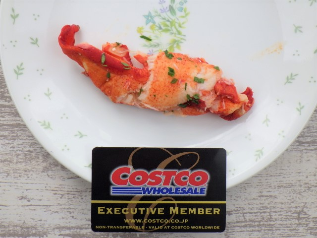 コストコのロブスターペンネのロブスター1個のサイズ
