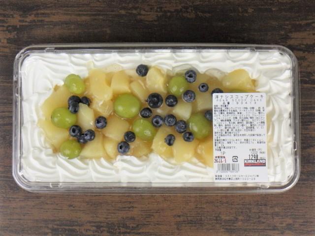 コストコの洋ナシスコップケーキの全体写真