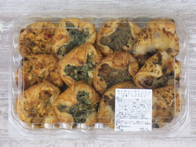 コストコのセイボリーデニッシュのパッケージ