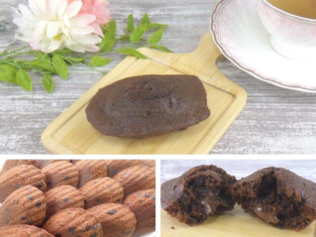 コストコのチョコレートラバーマドレーヌの全体写真