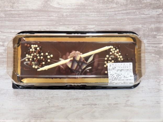 コストコのタキシードケーキのパッケージ
