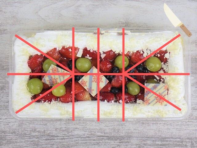 コストコのホリデーフルーツフロマージュケーキのおすすめの切り方
