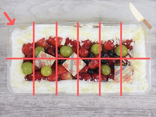 コストコのホリデーフルーツフロマージュケーキの四角い切り方