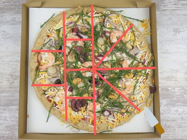コストコのフルッティディマーレピザの切り方
