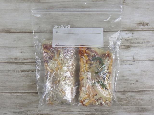 コストコのフルッティディマーレピザの冷凍方法
