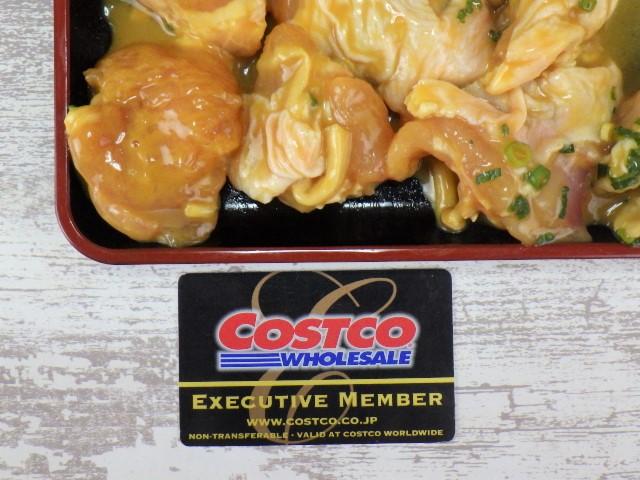 コストコの鶏の西京みそ漬けの使用肉