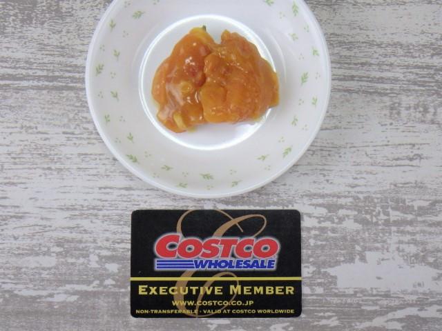 コストコの鶏の西京みそ漬けの肉サイズ