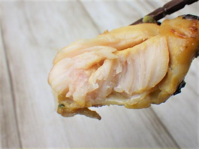 コストコの鶏の西京みそ漬けの肉の断面