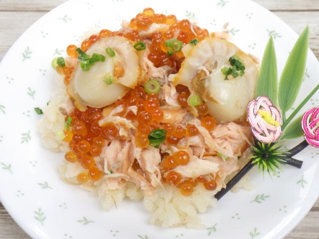 コストコのサーモンいくらちらし寿司の1人前