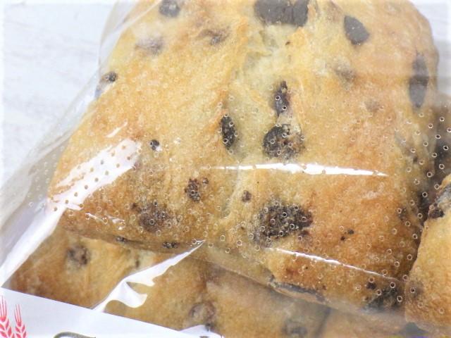コストコのチョコクランベリーロールのパッケージの特徴