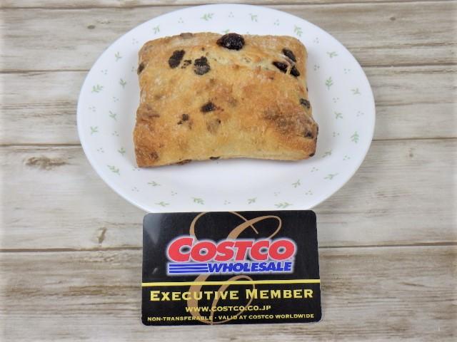 コストコのチョコクランベリーロールの1個サイズ