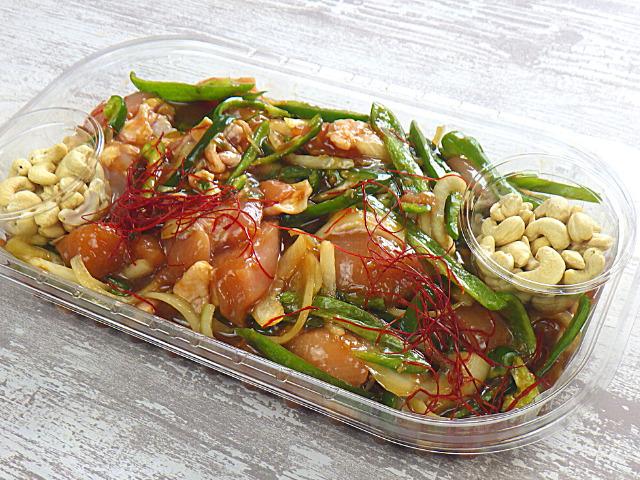 コストコの鶏肉カシューナッツ炒めのアップ
