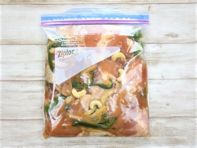 鶏肉カシューナッツ炒めの冷凍方法