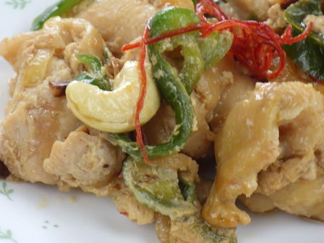 調理後の鶏肉カシューナッツ炒め