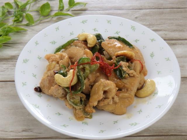 鶏肉カシューナッツ炒めの盛り付け