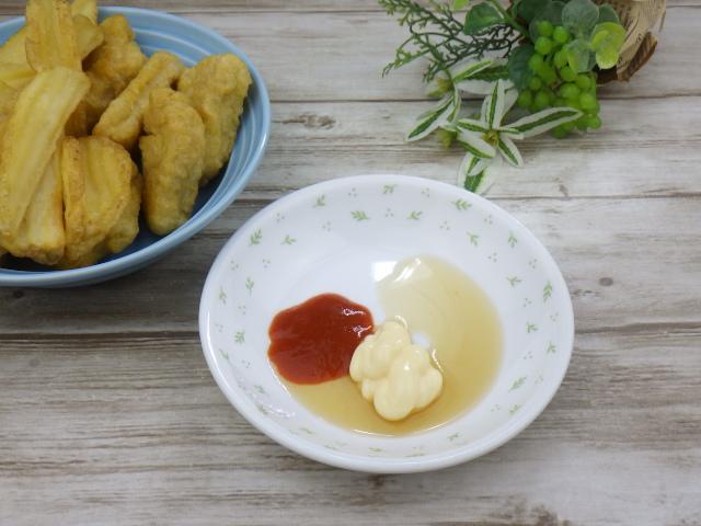 チキンナゲット&ポテトにつけるアレンジソース