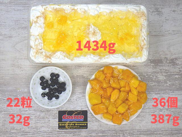 マンゴームーススコップケーキの各重量