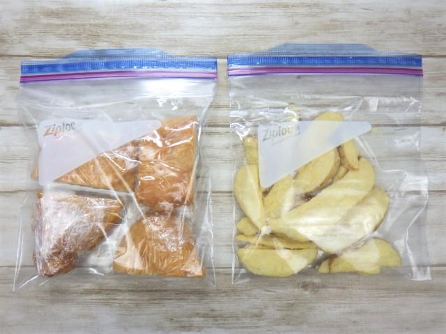 コストコのフィッシュ&チップスの冷凍保存方法