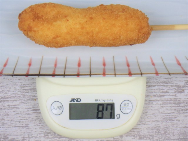 ハットグの重量