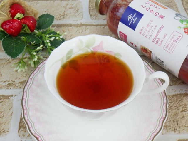 いちごミルクの素の紅茶割り