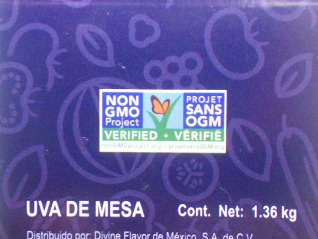 遺伝子組み換え作物不使用のマーク