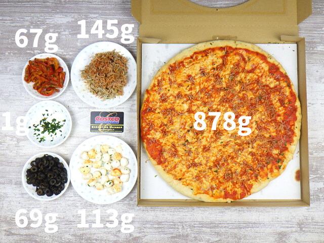 コストコの遠州しらすピザの各具材