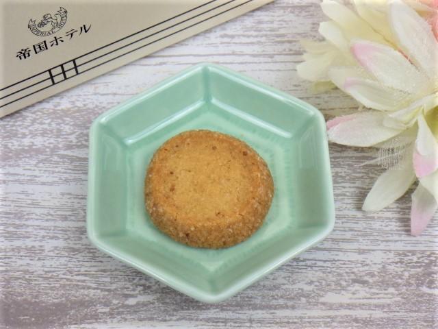 コストコの帝国ホテルクッキーアソートのイチジククッキー
