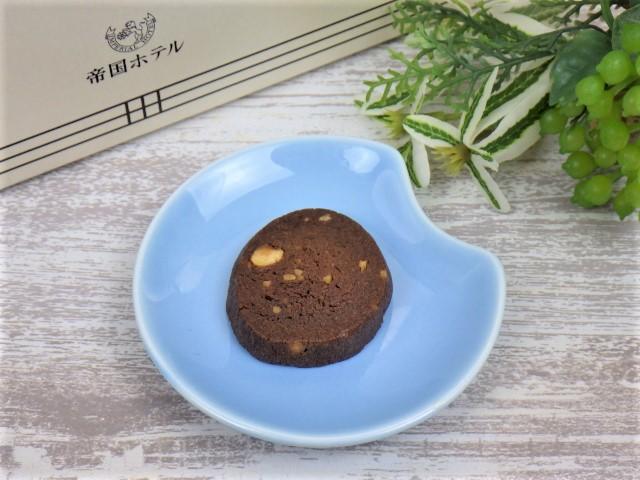 コストコの帝国ホテルクッキーアソートのチョコレートクッキー