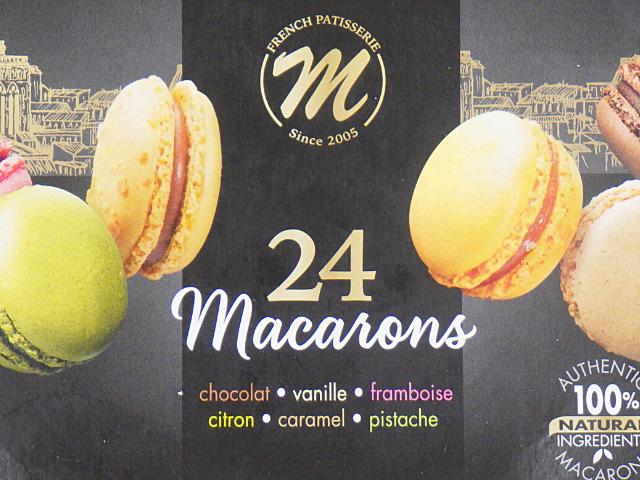 コストコのマカロンのメーカーはMAG'M