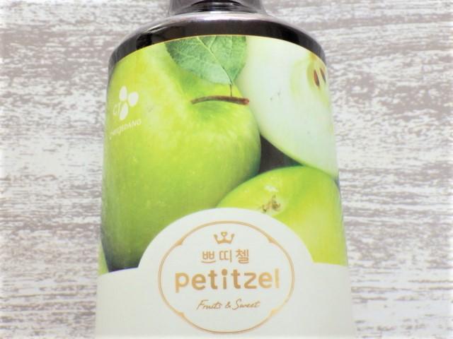 コストコの美酢グリーンアップル(青りんご)のラベル